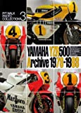 YAMAHA YZR500 Archive 1978-1988 (Japan Import)