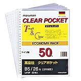 Maruman clear pocket B5 50 pack of L470F (japan import)