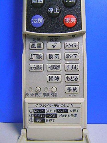シャープ エアコンリモコン A700JB
