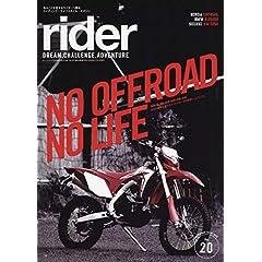 rider 最新号 サムネイル