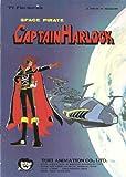 Space Pirate - Captain Harlock (TV Film Series)