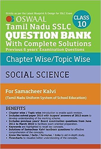 10th Samacheer Kalvi Maths Guide In Pdf