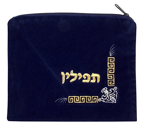 aJudaica Dark Blue Velvet Tefillin Bag - Fleur De Lys Design with Zippered Plastic Protector by Peer Hastam