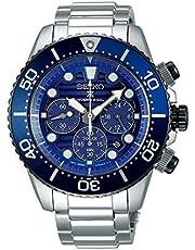 Seiko Prospex Diver's 200m Special Edition Chronograph Solar Sports SSC675P1