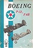 Boeing P12, F4B, Aero Publishers, Inc., Aeronautical Staff, 0816805164