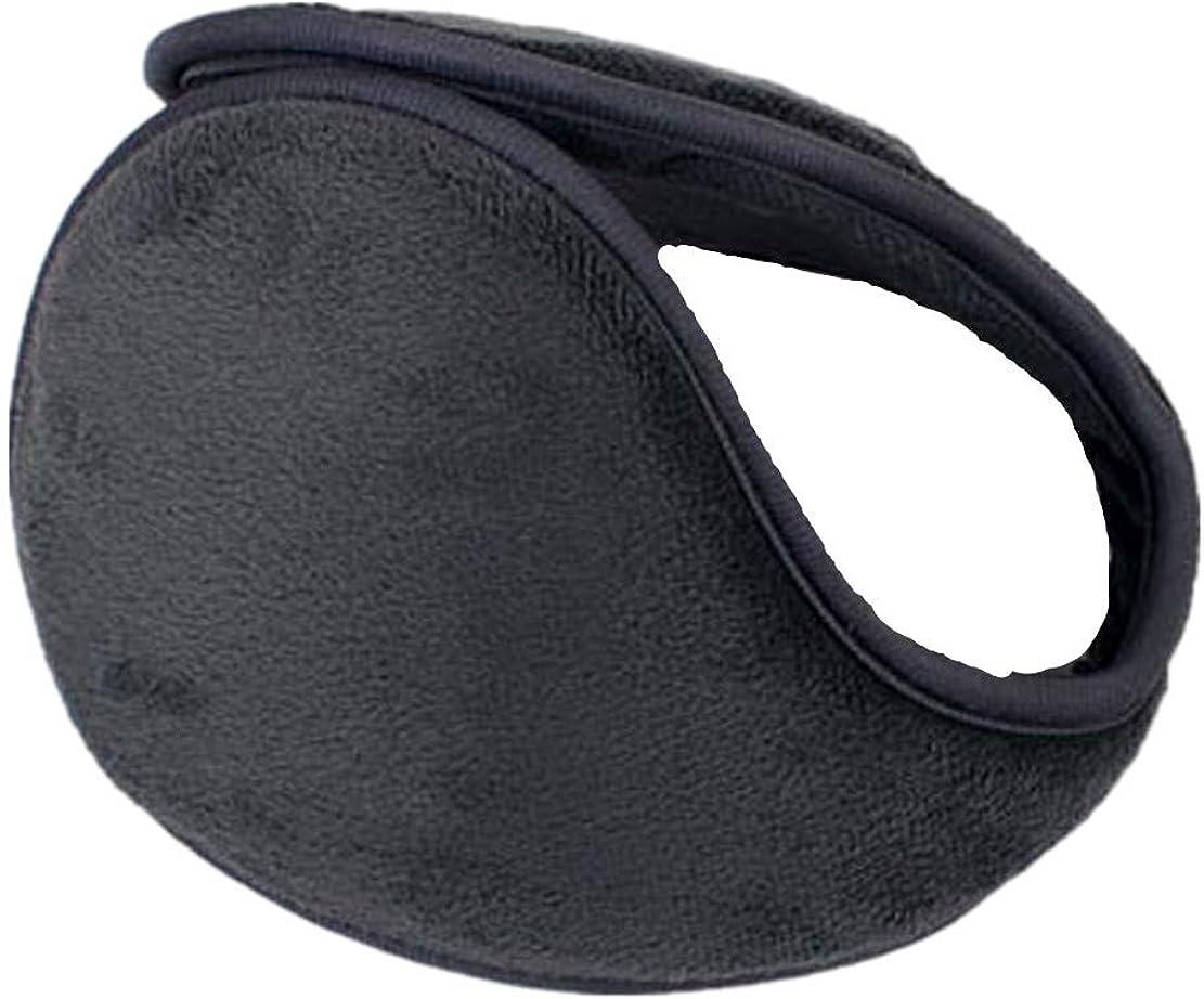 Unisex Sports Plain Earmuffs Ear Warmer Winter Warm Plush Ear Muffs