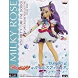 Yes! Precure 5 GOGO! DX prefabricated Girl figure - Milky Rose - Normal