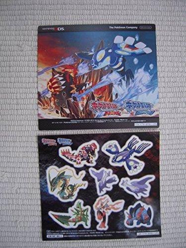 3DS ポケットモンスター オメガルビー&アルファサファイア ギフトパック 同梱特典 オリジナルシール&タイプ相性表の商品画像