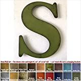 Metal Letter S – 8″, 12″, 16″ or 22″ inch tall – Handmade metal wall art – Choose your Patina Color, Size and Letter or Number