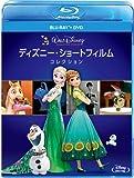 ディズニー・ショートフィルム・コレクション ブルーレイ+DVDセット [Blu-ray]
