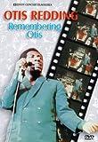 Remembering Otis [Edizione: Germania]