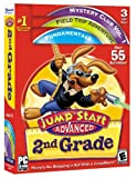 JumpStart Advanced 2nd Grade [OLD VERSION] фото