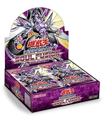 Yugioh Ogu Duel Monsters Soul Fusion Box