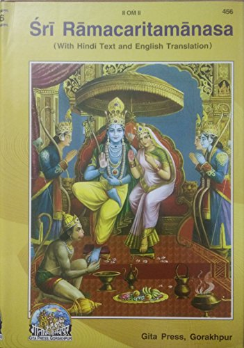 parts of ramayana Some parts of this page won't  old and sometimes outdated for the advanced graphic seeking generation is the lack of good effects in.