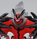 Takaratomy pokemon Monster Collection Figure HP_02 Yveltal