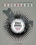 Archiprix International Moscow Russia 2013, Henk Van Der Veen, 9462080429