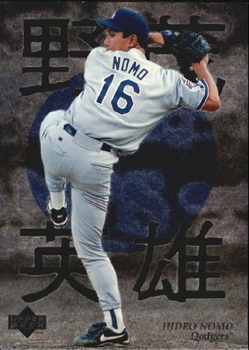 - 1996 Upper Deck Nomo Highlights #3 Hideo Nomo