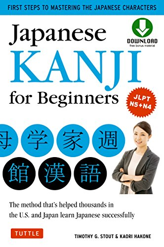 Japanese Kanji for Beginners: (JLPT Levels N5 & N4) First Steps to Learning the Basic Japanese Characters [Includes Printable Flash Cards] -