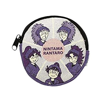 caja de la moneda quinto grado Nintama Rantaro: Amazon.es ...