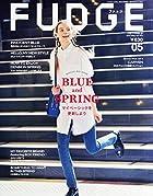FUDGE(ファッジ) 2015年 05 月号