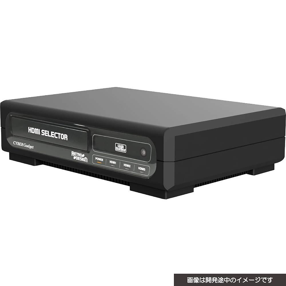 CYBER ・ レトロデザインHDMIセレクター2 3in1 ブラック