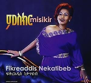 Fikreaddis Nekatibeb – Misekir (ምስክር) New Best Ethiopian ...