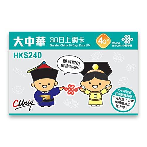 China Phone Card - China Unicom Greater China 30 Days Data SIM