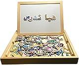 Nemah's House ILM Toolbox Build-A-Word Magnetic Arabic Letter Set