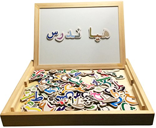 Nemah's House ILM Toolbox Build-A-Word Magnetic Arabic Letter ()