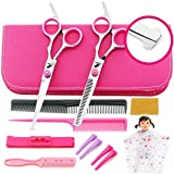 6.0 inch Professional Barber Round Safety Scissors Set - Kids Haircut Salon Cape - Bang Hair Scissor - Salon Hairdressing Shear for Baby
