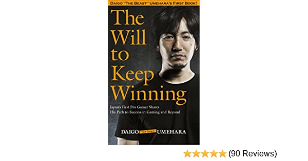 the will to keep winning daigo audiobook