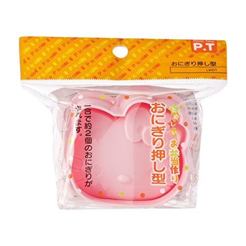 Skater Sanrio Hello Kitty Rice Ball Maker