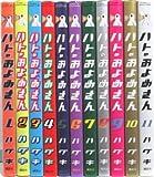 ハトのおよめさん コミック 1-11巻セット (KCデラックス)