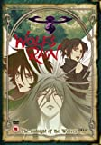 Wolf's Rain - Chapter Three: Between Dogs and Wolves [Import anglais]