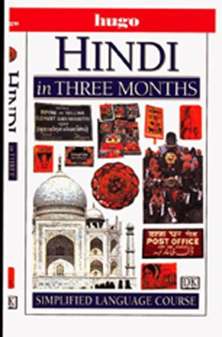 Hugo Language Course: Hindi In Three Months