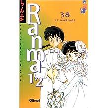 RANMA 1/2 T.38 : LE MARIAGE (FIN)