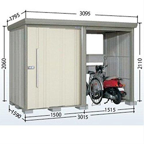 タクボ物置 TP/ストックマンプラスアルファ TP-3015 一般型 標準屋根 『駐輪スペース付 屋外用 物置 自転車収納 におすすめ』 ムーンホワイト B00ADLANEE