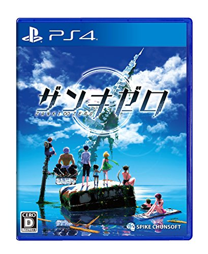 Spike Chunsoft Zanki Zero SONY PS4 PLAYSTATION 4 JAPANESE VERSION