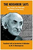 The Neighbor Says: Nima Yushij and the Philosophy of Modern Persian Poetry (Ibex Studies in Persian Literature)