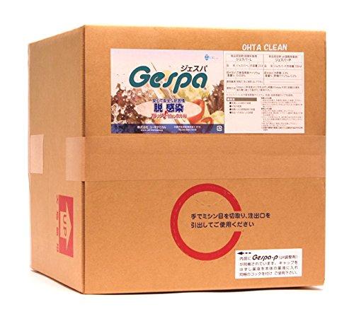 ユーキケミカル ジェスパ Gespa 次亜塩素酸ナトリウム 次亜塩素酸水 塩素濃度 80ppm 20リットル