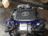 Providing Intercooler engine gear box turbine For TOYOTA 3S-GTE