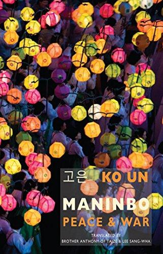 Maninbo: Peace & War