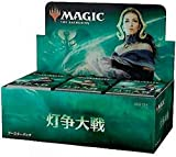 MTG Magic The Gathering War of The Spark Japanese Language Booster Box 36 Packs Chance for Alternate Anime Planeswalkers