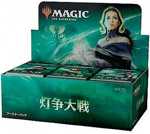 MTG Magic The Gathering War of The Spark Japanese Language Booster Box 36 Packs Chance for Alternate Anime Planeswalkers ()