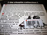 The Chaplin Collection / The Kid / A Woman of paris / The gold rush / The circus / City Lights / Modern Times / The great dictator / Monsieur verdoux / Limelight / A King in New York / The Chaplin revue / Region Freee DVD / 12 Discs Edition / Audio: English / Subtitle: English, Chinese