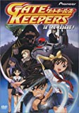 Gate Keepers - To the Rescue (Vol. 5)