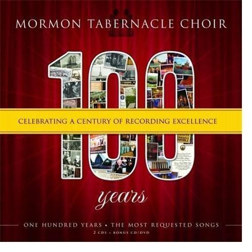 Mormon Tabernacle Choir How Great Thou Art Lyrics Songtexte