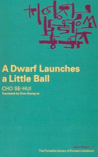 Ball Gargoyle (The Portable Library of Korean Literature Short Fiction 2 A Dwarf Launches a Little Ball)