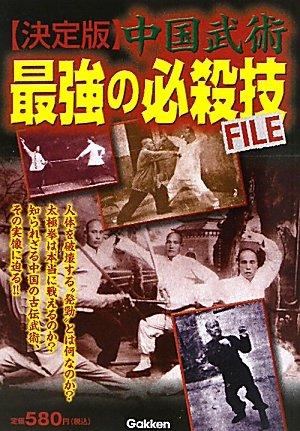 武壇2ちゃんねる分壇 おじいちゃんはデブゴン [無断転載禁止]©2ch.net YouTube動画>26本 ->画像>39枚
