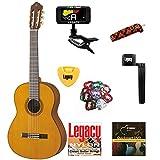 Best Yamaha Capos - Yamaha CG162 Solid Top Classical Guitar, Natural, Review